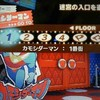 【PQ2】第1シアター「カモシダーマン」攻略チャート/完成地図と宝箱の中身【ペルソナQ2攻略】