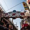 上野デートコース