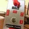 はじめての自作エフェクターでFUZZ(ファズ)を作ってみた