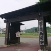 平川市 碇ヶ関地区の歴史と史跡をご紹介!♨️