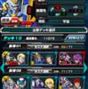 英雄への試練3