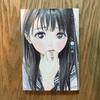 漫画 「明日ちゃんのセーラー服」 明日ちゃんがめっちゃ可愛い