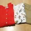 【画像あり】シンプルライフ主婦が2016年夏のシーズンで購入した衣類