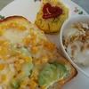 朝から野菜〜ズッキーニ入りオムレツのパンプレート