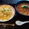 🚩外食日記(223)    宮崎ランチ   「中華屋  Jan」より、【たんたん麺】【半炒飯セット】‼️
