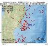 2016年10月17日 11時46分 宮城県沖でM3.7の地震