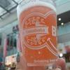 【富山駅】お手軽にイロイロ富山の銘酒をいただくなら~『とやま方舟』