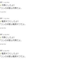 ライブ ん ラブ でんぶ 【雑談】ハリケーンブロッサムの衣装wwwww【ラブライブ!サンシャイン!!】