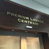 【中部国際空港】プレミアムラウンジ セントレア 体験記【カードラウンジ】