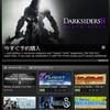 Darksiders2がSteamで予約開始