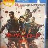 映画オーヴァーロード、あのJ.J.エイブラムスが贈るサバイバル・アクション大作がすごいよ!in 神戸・三宮・元町 VLOG#40