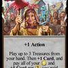 特殊な財宝カードの特殊なプレイについて まとめ