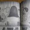 【漫画感想】怪物王女ナイトメア  第2話「宿仮王女」