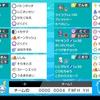 【S18最終41位レート2057】対面サイクルナマコライコウ