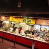東京から約3時間半走ってたどり着く、ジャンクで美味しいラーメン。刈谷ハイウェイオアシス「ラーメン横綱」