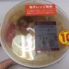 初めてラクサを食べました!