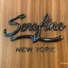 『セラフィーナ・ニューヨーク』NY発のイタリアンで優雅なブランチを! - 東京 / 大手町