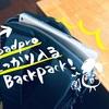 iPadproが収まる!P.I.D noveシリーズ PAN201