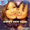 新年×信念 あけましておめでとうございます!