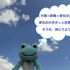 【独女の休日】おすすめ温泉ひとり旅~草津温泉おひとり様プラン人気ベスト3