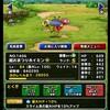 level.1148【育成】アタッカー超おまつりホイミンのとくぎ試し撃ち!!