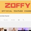 ゾフィーOfficial YouTube Channelにて第5回単独ライブ「まっすぐズレてる」のコントが続々公開