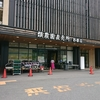 大阪府茨木市の類農園直売所彩都店に行ってきました