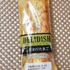 【フジパン】デリディッシュシリーズの紹介【菓子パンまとめ】