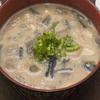 七草粥に納豆汁!?栄養満点、七草の節句(山形)