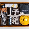 子箱誕生…木箱シリーズ