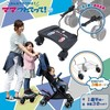 二人目の子供ができたらベビーカーを2人乗り化!バギーボードのキッズオンボードレビュー