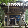 夏の避暑地に持ってこい清水山見瀧寺宝地院・佐賀県