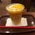 モリバ「マンゴー・パッションwith杏仁豆腐」を実際に飲んだ感想!~マンゴーは夏限定?~