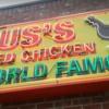 バイリンガールちかさんが行っていたテネシー州のチキン屋さんに行った話~アメリカで一番美味しいかも?~
