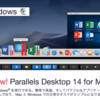 Parallels Desktop 14 for Mac