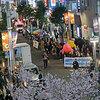 山城博治さんらを返せ!辺野古工事を止めろ!3・17新宿デモ