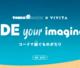 アニメーションをつくるワークショップ「CODE your imagination -コードで紡ぐものがたり-」レポート