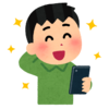 auも新プランを発表!やはり格安SIMが安い!