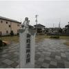 18.赤坂陣屋と中泉御殿のこと