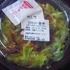 「吉野家」(名護バイパス店)の「タコライス」 350−80円(天ぷら定期券) #LocalGuides
