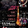 NO.113 JAERV MET THE TOKYO GIRLS