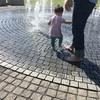 濡れハム子と戯れる