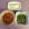 お野菜からの離乳食  [124日目  トマトソースのきび麺]