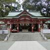 来宮神社(熱海市)への参拝と御朱印