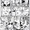 【1ページ】10周年…!?