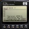 最後のRPL言語搭載グラフ電卓 HP 50g(ファームウェア編)