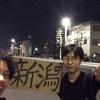 【第6話】ぼくのなつやすみ2015長岡花火編
