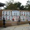 肥土山農村歌舞伎舞台 第一幕