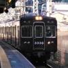 今日の阪急、何系?①75…20200111
