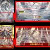 福井VGCSでのネオンギーゼ/破壊の竜神ギーゼの使用について